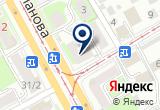 «Мастерская Ремонт Обуви Аюев В.А.» на Yandex карте