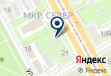 «Цветочный салон Орхидея» на Yandex карте