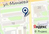 «Мастерская по Ремонту Обуви, МУП Обувьбыт» на Yandex карте
