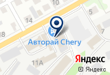 «ИП Юрак В.Н.» на Yandex карте