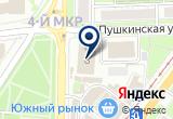 «Химчистка Чайка-1» на Yandex карте