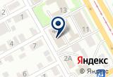 «Ульяновскгоргаз филиал Ульяновскоблгаз» на Yandex карте