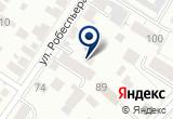«Автономные Системы Теплоснабжения» на Yandex карте