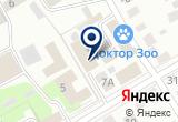 «Ремонт Обуви Малхасян Е.К.» на Yandex карте