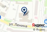 «Волга Строй Путь» на Яндекс карте