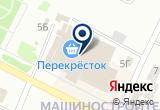 «АПТЕКА № 89, РЕСПУБЛИКАНСКОЕ УНИТАРНОЕ ГП» на Яндекс карте