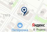 «Настрой» на Yandex карте