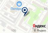 «Сеньорита» на Yandex карте