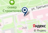 «Морг Ульяновской Областной Клинической Больницы» на Yandex карте