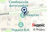 «Журнал Ваша Свадьба в Ульяновске» на Yandex карте