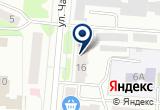 «АПТЕКА № 74, РЕСПУБЛИКАНСКОЕ УНИТАРНОЕ ГП» на Яндекс карте