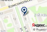«Магазин Глобус» на Yandex карте