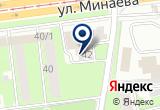 «Мастер-Сервис» на Yandex карте