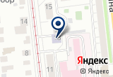 «Гигиенист» на Yandex карте