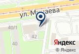 «Maxim» на Yandex карте