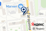 «Колбасный цех» на Yandex карте