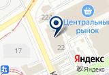 «Четыре сезона» на Yandex карте