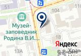 «Путешествуй без Забот» на Yandex карте