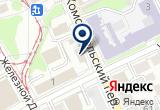«Вирусологическая Лаборатория Областного Центра Гигиены и Эпидемиологии Ульян. Обл.» на Yandex карте