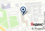 «Райифа-Пассервис» на Yandex карте