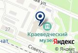 «АДМИНИСТРАЦИЯ ВОЛЖСКОГО РАЙОНА» на Яндекс карте