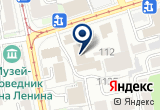 «Агентство похоронных услуг» на Yandex карте