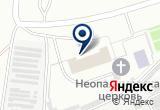 «Пожарно-спасательная часть №95» на Яндекс карте