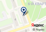 «Магазин женской одежды Лебедушка» на Yandex карте