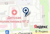 «ТСЖ на Орлова» на Yandex карте