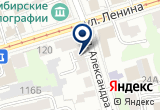 «Симбирский монетный двор» на Yandex карте