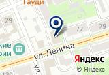 «Логистическая Компания Магистраль» на Yandex карте