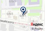 «Рин ТВ» на Yandex карте