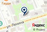 «Итальянские Колготки магазин» на Yandex карте