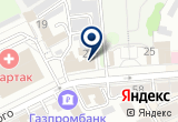 «Курьерское анетство Сити» на Yandex карте