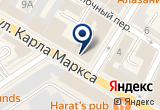 «Магазин Автограф» на Yandex карте