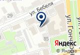 «Курьерское агентство Сити» на Yandex карте