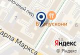 «Милон» на Yandex карте