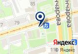 «Салон цветов Азалия» на Yandex карте