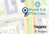 «Автоstar» на Yandex карте