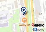 «Агентство Билетор» на Yandex карте