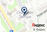 «Электротепло» на Yandex карте