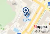 «Центральный универмаг» на Yandex карте