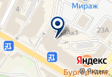 «Салон пальто и плащей» на Yandex карте