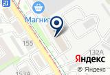 «ИП Стасина С.Р.» на Yandex карте