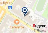 «Магазин Компьютерных Дисков Фаворит» на Yandex карте