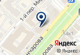 «Меховой салон Шубный Двор» на Yandex карте