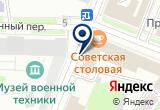 «Отдел гражданской защиты по Ленинскому району» на Яндекс карте