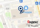 «Ресторан Феникс» на Yandex карте