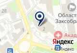 «Центральный банк Российской Федерации, расчетно-кассовый центр» на Yandex карте