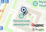 «Новоторжская ярмарка За шубой!» на Yandex карте